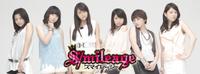 S-mileage