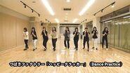 Tsubaki Factory - Happy Cracker (Dance Practice)