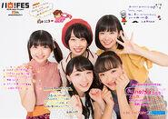 AmenoMoriKawaUmi-HalloFes2018-A4photo