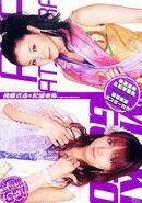 GotoMakiMatsuuraAya-H!P2006WINTER-PB