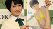 Karin sixteen2PNG