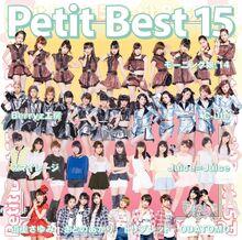 PetitBest15-r
