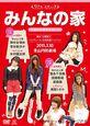 Real etude - Miya, Chii, Rii, Yuri, & Maasa