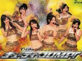 ℃-ute Concert Tour 2009 Natsu Aki ~Cutie JUMP!~