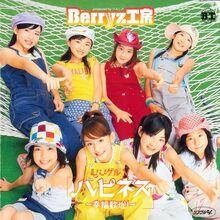 HappinessKoufukuKangei-dvd
