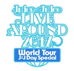 JuiceJuice-LIVEAROUND2017JJDay-logo