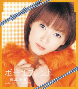 Miki Fujimoto - Boyfriend