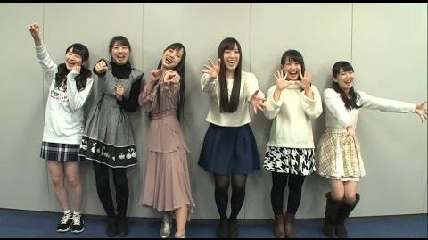 SATOYAMA&SATOUMIへ行こう2017 Hello!Projectスタンプラリー開催!