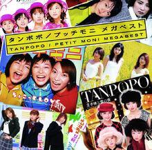 TanpopoPetitmoniMegaBest-r