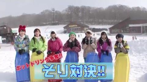 カントリー・ガールズ DVD Magazine Vol
