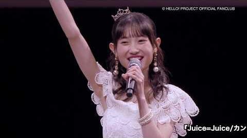 DVD『Juice=Juice カントリー・ガールズ 梁川奈々美バースデーイベント2019』