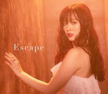 Escape-rc