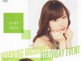 Morning Musume '17 Ikuta Erina Birthday Event