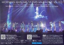 MM17-DVDMag102-back