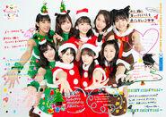 TsubakiFactory-Christmas2018-A4photo