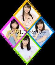 Amachan3