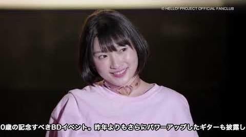 DVD『Juice=Juice 宮本佳林バースデーイベント2018』