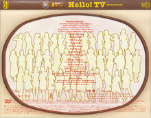 HelloTVDVDPamphlet-other