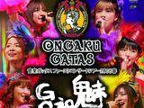Ongaku Gatas First Concert Tour 2008 Haru ~Mi Zaru Shuku Zaru GOODSAL!~