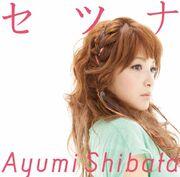 Setsuna-limited-edition