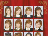 Morning Musume DVD Magazine Vol.7 + v-u-den DVD Magazine Vol.2