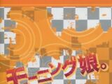 Morning Musume DVD Magazine Vol.24