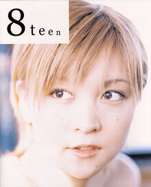 8teen - yoshizawahitomiphotobook