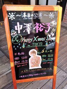 Chotto Dake Hayai Happy X'mas Show in Tokyo