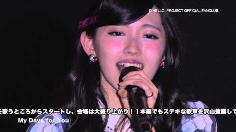 DVD「℃-ute 鈴木愛理・岡井千聖FCイベント2015」