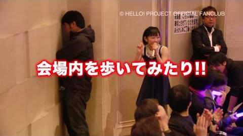 DVD「Juice=Juice 宮本佳林・植村あかりバースデーイベント2013」