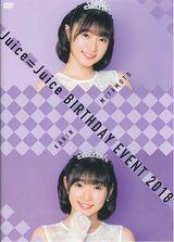 Juice=Juice Miyamoto Karin Birthday Event 2018