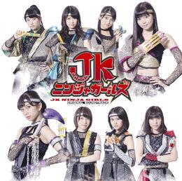 JKNinjaGirls-MusicalOST-cover