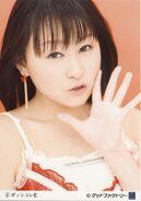 Akiyama Yurika 971