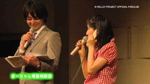 DVD「モーニング娘。'15 鞘師里保&佐藤優樹 バースデーイベント」-0