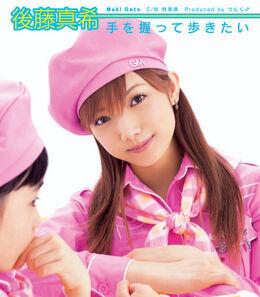 GotoMaki-s03