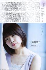 KanazawaTomoko-GravureTheTelevisionAug15