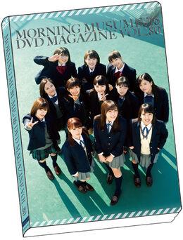 MM16-DVDMag80-coverpreview