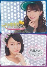 Morning Musume '15 Ishida Ayumi Birthday Event / Oda Sakura Birthday Event ~Sakura no Shirabe 4~