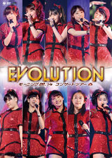 Morning Musume '14 Concert Tour Haru ~Evolution~