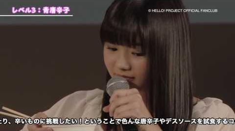 DVD『こぶしファクトリー浜浦彩乃バースデーイベント2017』