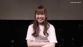 【DVD】中島早貴ファンクラブツアー〜ふれよう、たべよう、つたえよう!ナカジマ旅in山梨