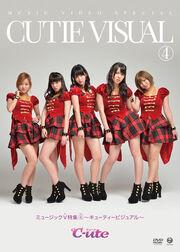 C-ute - Music V Tokushuu 4 DVD