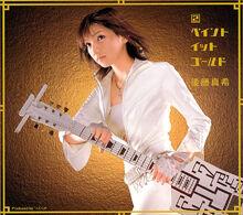GotoMaki-a02LE