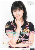 Hamaura Ayano-510937