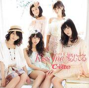 KissmeAishiteru-dvd