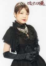 Makotoonna