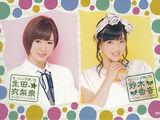 Morning Musume '15 Ikuta Erina & Suzuki Kanon Birthday Event
