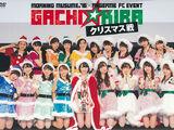 "Morning Musume '16×ANGERME FC Event ""Gachi☆Kira Christmas Sen"""