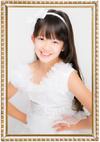 Sakura Akai