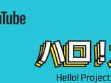 Hello! Project Station